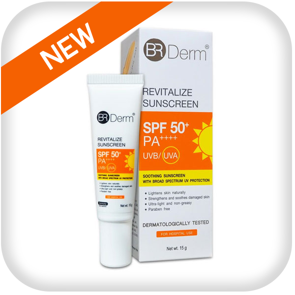BR Derm Revitalize Sunscreen SPF 50+ PA++++ 15 g.